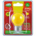 Ampoule LED GU10 3W RGB VISION-EL 7398B