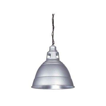 Suspension PARA 380 avec réflecteur gris argent